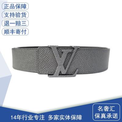 【正品二手95新】路易威登(LV)男士銀灰色 LV標志頭腰帶 M6898 牛皮 全套含盒