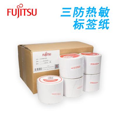 富士通(Fujitsu)热敏标签打印纸60mm*40mm不干胶标签纸 条码纸/电子秤纸 800张/卷12卷/箱