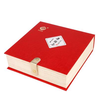 祥悅林安徽九華山特產黃精茶農家元素碳烤黃精茶禮盒裝送禮