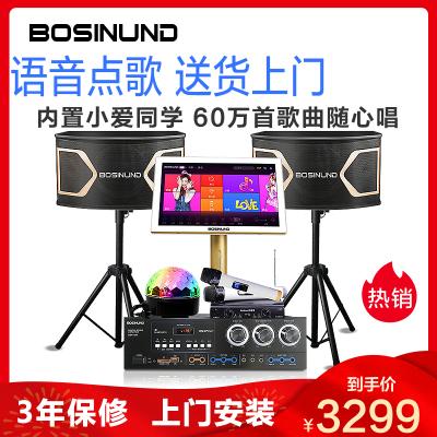 bosinund/博斯顿K5家庭音响KTV唱歌音响全套套装 点歌机触摸屏 家用客厅语音点歌机蓝牙卡包音箱卡拉OK