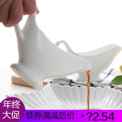 高档西餐厅用具汁船汁盅 汁料盛放器 陶瓷5安士汁斗西式奶壶