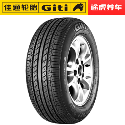 佳通汽車輪胎Comfort 220 175/70R13 適配賽歐捷達派力奧賽歐