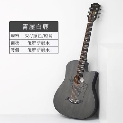 民謠吉他炎初學者學生成人新手入38寸41寸男女生樂器 青崖白鹿+配件+調音器 38英寸
