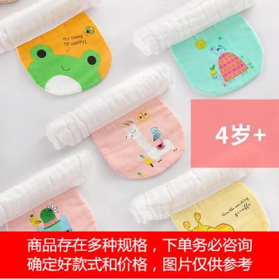 宝宝纱布吸汗巾婴儿全棉隔汗巾儿童大垫背巾0-1-3-6岁幼儿园