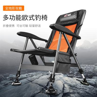佳钓尼新款欧式钓椅折叠多功能可躺式台钓钓椅便携全地形钓鱼椅子