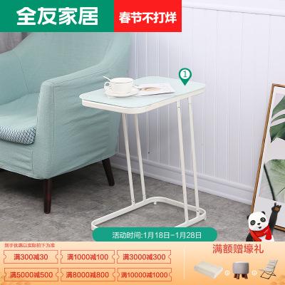 【休闲家具】全友家居休闲边几钢化玻璃台面边桌铁艺框架小食桌防滑脚垫设计DX119030