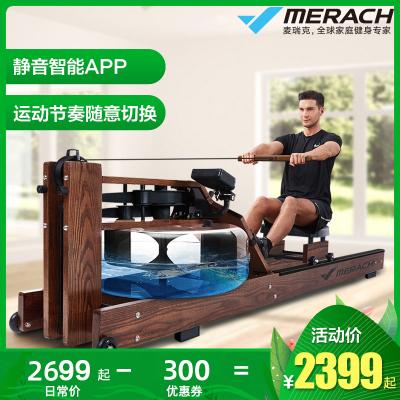 麥瑞克劃船機家用水阻劃船器紙牌屋健身器材靜音智能MR-902