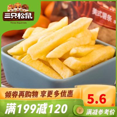 滿199減120【三只松鼠 小賤美式薯條原味75g】休閑零食薯條薯片