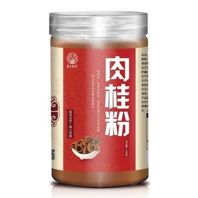 襄盛滨海 肉桂粉 玉桂粉 咖啡烘培原料 西餐调味料150g