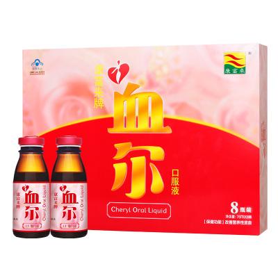 康富來血爾口服液76ml*8瓶禮盒裝 送給媽媽膳食營養補充劑 貧血補血禮盒 營養滋補女士保健品
