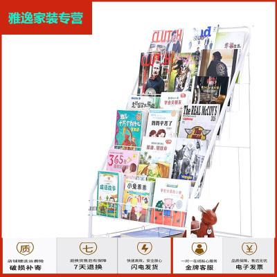 蘇寧放心購書架 鐵藝寶寶書柜繪本架幼兒書報架6層簡易展示落地書架收納簡約新款
