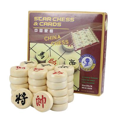 星球中國象棋 木質紙盒象棋 便攜帶棋盤紙