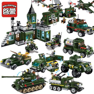 啟蒙軍事積木拼裝人仔模型玩具男孩二戰飛機坦克拼插6-12歲積木小顆粒幼兒園小學生汽車部隊 軍事陣地集合+拆件器