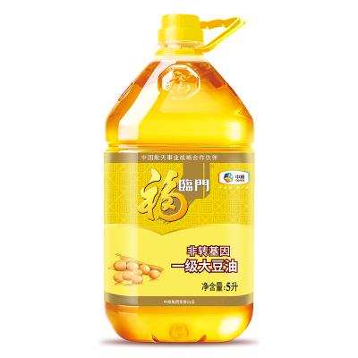 中糧福臨門 非轉基因 一級大豆油5L/桶 東北大豆 居家必備食用油 中糧出品