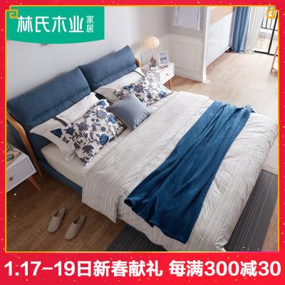 林氏木业 布艺床双人床 北欧简约1.8米实木脚双人床主卧布艺婚床软包床R272