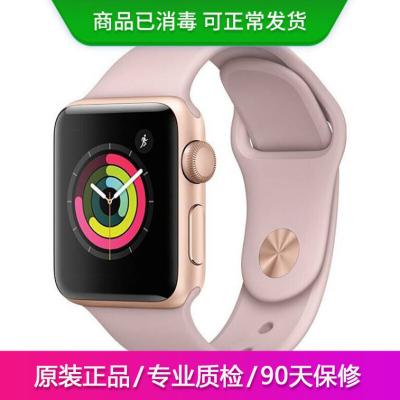 【二手95新】Apple iWatch3代 蘋果智能手表S3原裝正品電話運動防水手表 金色 GPS版 38mm裸機送表帶