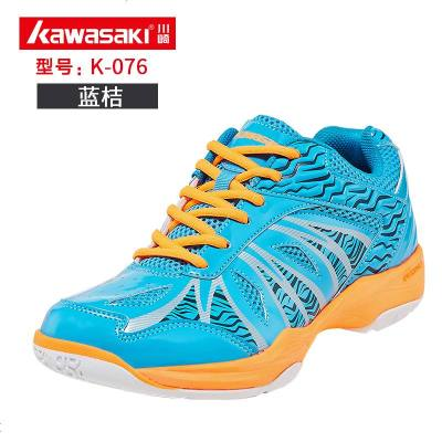 Kawasaki/儿童羽毛球鞋男女童训练鞋小学生透气超轻运动鞋