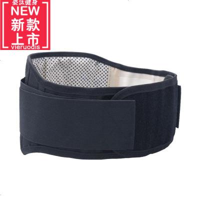 钢板护腰/自发热型护腰腰椎病固定带夏季护腰带钢板护腰托