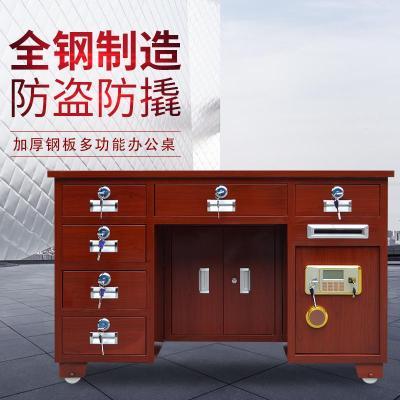 全鋼保險桌財務桌家用投幣保險柜一體桌大型防盜辦公桌收銀老板桌