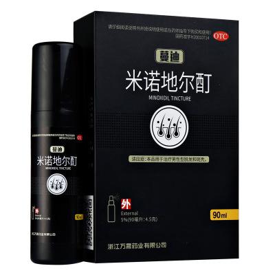 2盒】蔓迪 米諾地爾酊5%*90ml 治療男性脫發斑禿防掉發