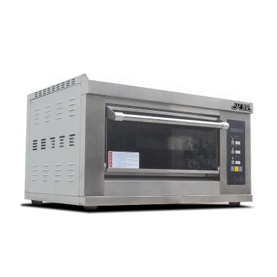 火族大型燃气烤箱商用大容量一层一盘蛋糕店烘焙烤炉月饼烤箱一层一盘液化气