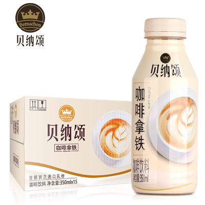 康师傅贝纳颂咖啡 拿铁风味350ml*15瓶装整箱多省包邮