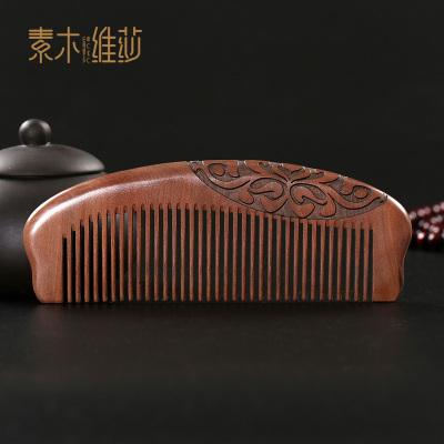 素木維莎 禮盒裝 天然楠木梳子 送好友閨蜜 創意生日禮物 長發梳子
