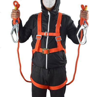 定做 安全帶高空作業戶外建筑電工耐磨安裝五點式國標保安全繩 橘色雙大鉤2.5米(帶綁腿款)
