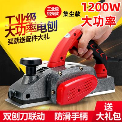 多功能電刨家用小型手提臺式木工刨木工工具電動刨子壓刨機刨菜板升級塑體(紙盒包裝)出廠配置