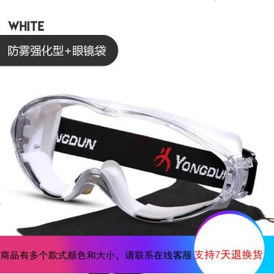 全密封护目镜劳保防护眼镜防尘眼镜打磨防飞溅骑行防风沙防雾眼镜