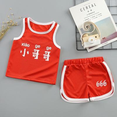 星客士 兒童籃球服男童女童運動服1小孩球衣兩件套無袖夏季套裝