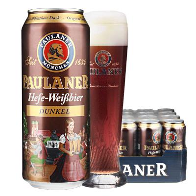 【清倉6月到期】進口啤酒 德國啤酒 柏龍 保拉納小麥黑啤酒 整箱500ml*24聽裝