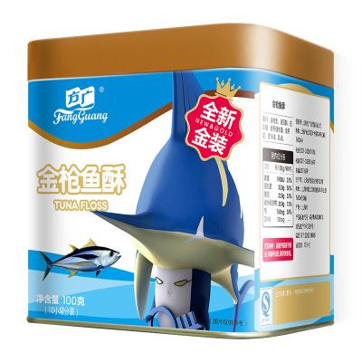 方广 海类肉松 儿童零食 金枪鱼酥 100g/罐装(10小袋分装)含DHA