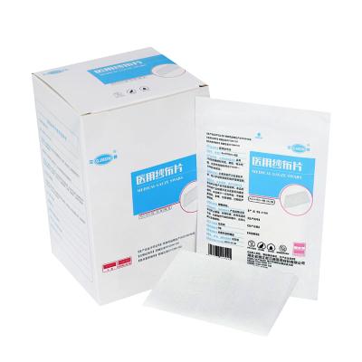【1盒*20袋/盒】江赫(QJMDM)滅菌消毒一次性醫用紗布片8cm*10cm-8層純棉外科傷口固定包扎敷料 2片/袋