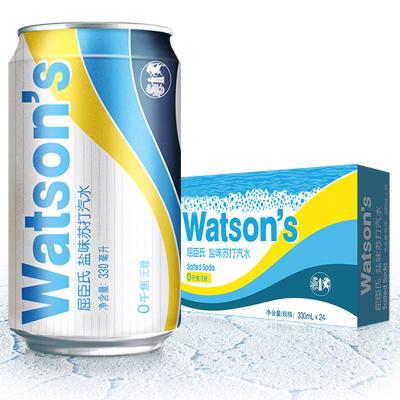 屈臣氏(Watsons)盐味苏打汽水330mlX24罐 整箱