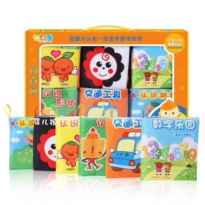 勾勾手 嬰兒玩具寶寶布書嬰兒0-1-3歲早教益智撕不爛可啃咬可水洗兒童玩具 勾勾手大布書6本彩盒裝