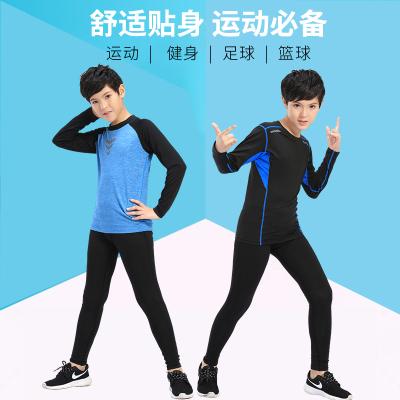 18公主(SHIBAGONGZHU)兒童運動緊身衣套裝男長袖健身訓練服籃球足球跑步打底速干衣