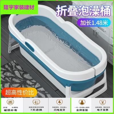 蘇寧放心購超大號泡澡桶大人家用浴缸可折疊浴桶成人洗澡桶沐浴全身汗蒸夏季簡約新款