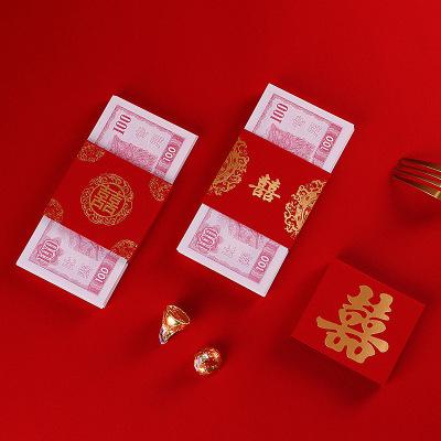 開心孕捆錢套帶喜字紅訂婚用品萬元利是封封套卡套結婚聘禮禮金下禮彩禮