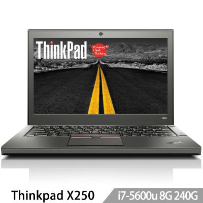 【二手9新】联想ThinkPad X250 12.5英寸轻薄便携商务 学生笔记本电脑i7-5600U 8G 240G固态