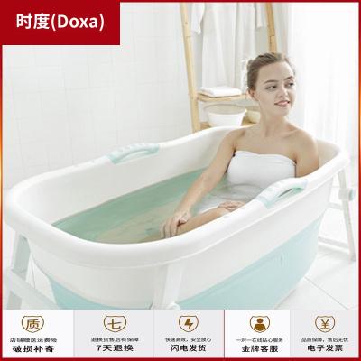 蘇寧放心購抖音同款成人折疊洗澡桶嬰兒泡澡兒童洗澡盆沐浴塑料保溫浴缸家用時度(Doxa)
