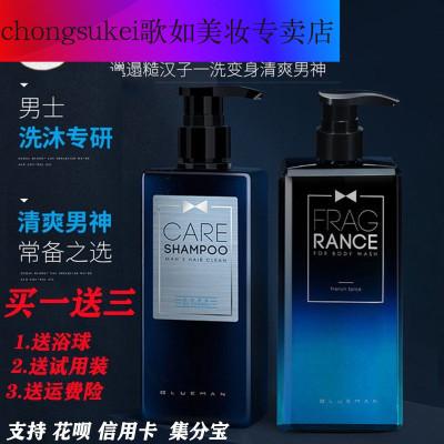 chongsukei 男士冰藍清爽滋潤木質香法式海洋香快手抖音