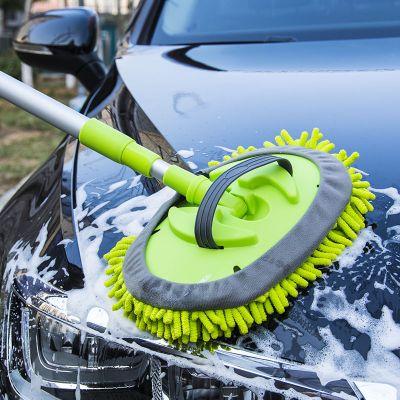 琪睿洗車拖把神器伸縮雪尼爾軟毛刷子長柄桿擦車專用汽車用品刷車工具