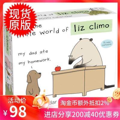 1005英文原版 你今天真好看 2020年日歷 每天一頁 解壓漫畫 The Little World of Liz