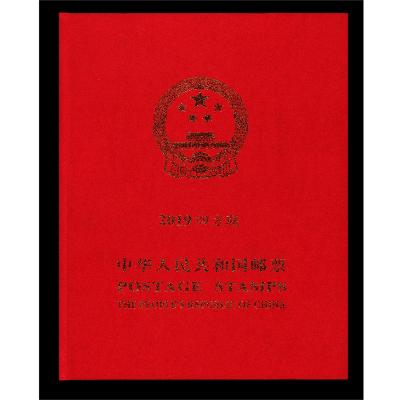 东吴收藏 全年邮票加小型张 带册 邮票年册 之二 2019年 四方连册