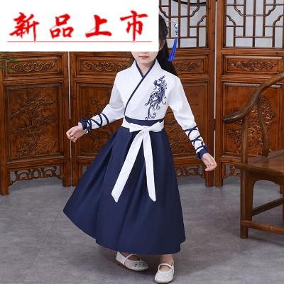 因樂思(YINLESI)六一兒童漢服女童古裝男童國學表演服學生弟子規書童三字經演出服