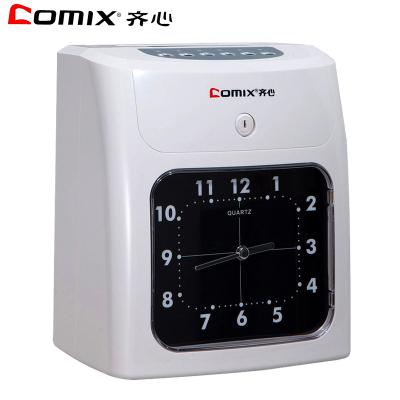 齊心(comix)MT-620紙卡考勤機 打卡機 微電腦考勤機 簽到鐘 打卡鐘 考勤鐘 卡紙打卡機