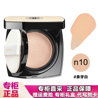 【专柜正品】香奈儿(Chanel)果冻气垫BB霜泡泡水粉底 10号象牙白