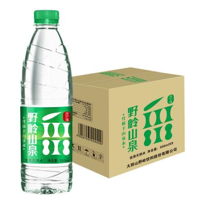 野嶺山泉 礦泉水質飲用天然水量販裝550ml*9瓶 竹根下的山泉水非純凈水蘇打水