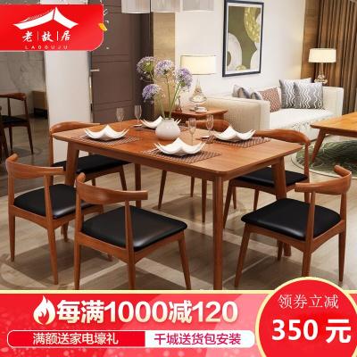 老故居 餐桌 实木餐桌 方桌圆桌 简约现代饭桌 伸缩折叠 餐桌椅组合 餐厅木质家具